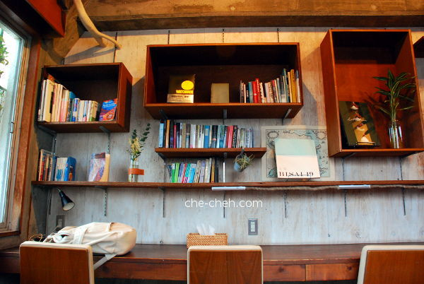 Common Area @ Nui, Tokyo