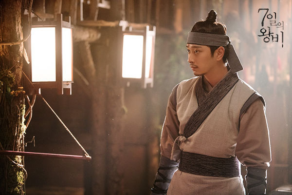 Hwang Chan Sung as Seo No In Queen For Seven Days