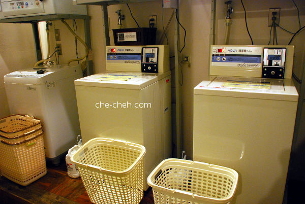 Laundry & Dryer Room @ Nui, Tokyo