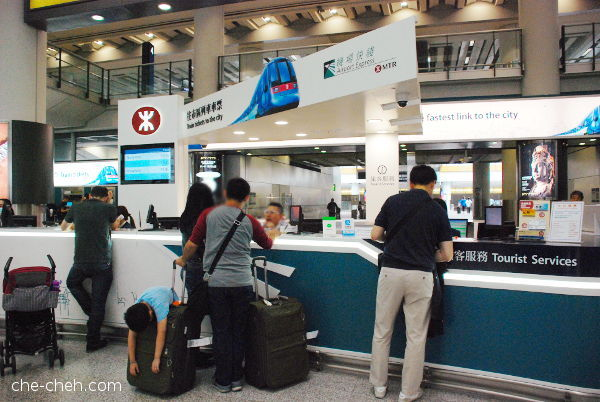 Buying Octopus Card At HKIA