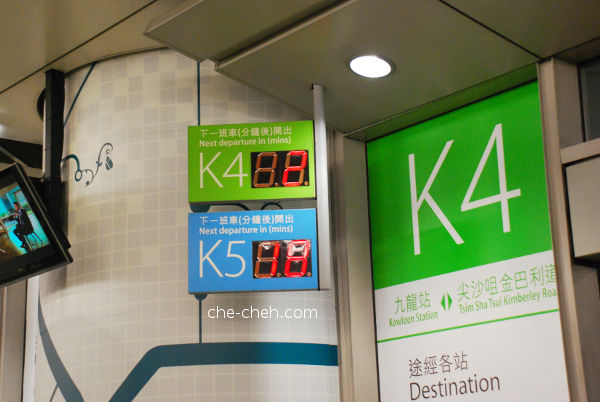 Countdown To Next Airport Express Shuttle Bus At Kowloon Station