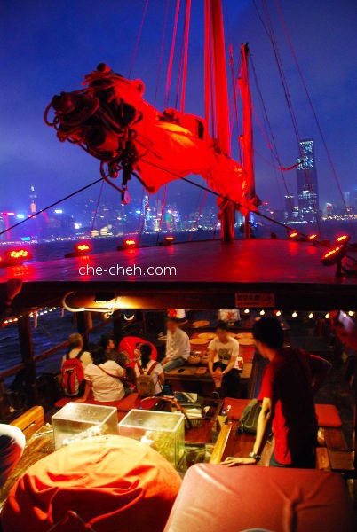 Duk Ling At Night @ Hong Kong