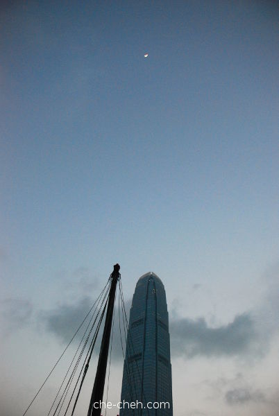The Moon, Duk Ling & Two International Finance Centre @ Hong Kong