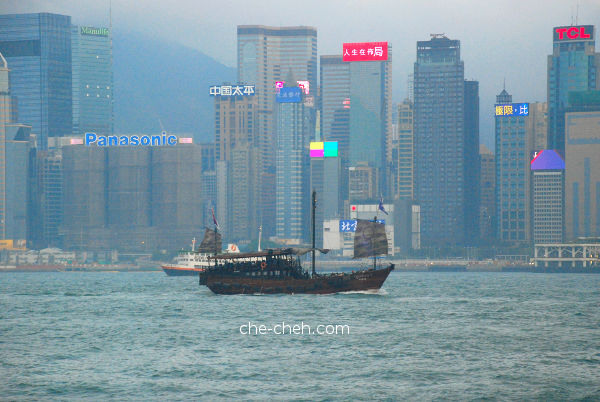 Victoria Harbour @ Hong Kong