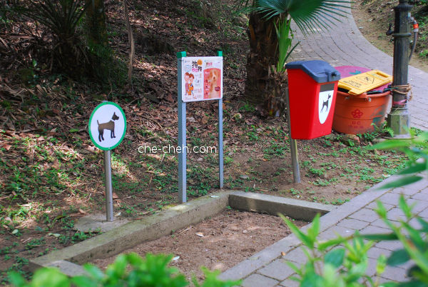 Dog Latrine At Victoria Peak Garden @ The Peak, Hong Kong