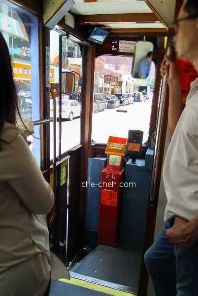Riding Tram @ Hong Kong
