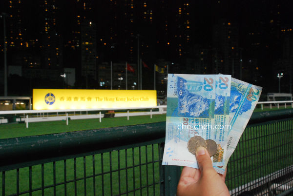 Our Winning Horse Racing Money @ Happy Valley Racecourse, Hong Kong
