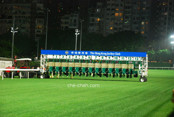 Starting Gate @ Happy Valley Racecourse, Hong Kong
