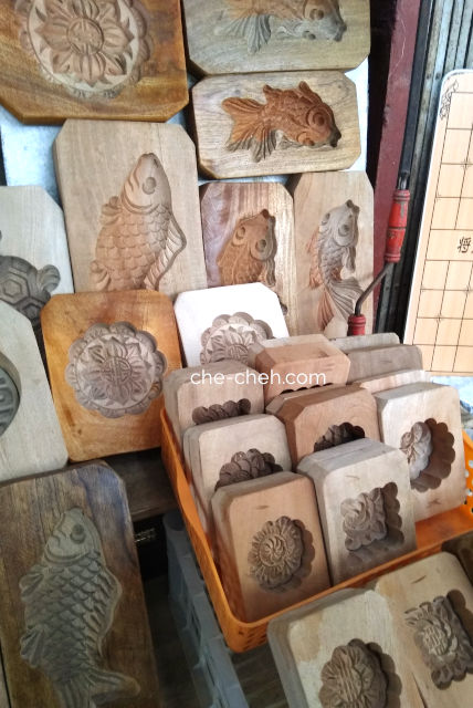 Wooden Baking Moulds @ Hanoi